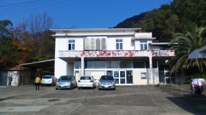 屋島ケーブル駅舎
